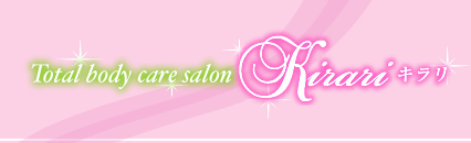 Total body care salon Kirari
